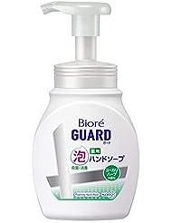 花王 ビオレガード 薬用泡ハンドソープ ユーカリハーブの香り ポンプ 250ml × 12個セット
