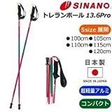 シナノ(SINANO) SINANO シナノ トレイルランニング専用ポール 2本1組 トレランポール13.6Pro レッド 110cm レッド