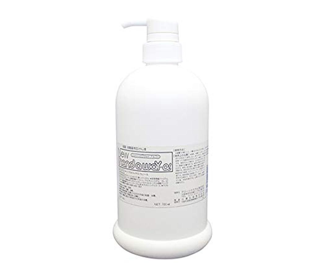 プロフェッショナルクマノミ避ける薬用石けん液 ニューハンドアウェイα ボトルタイプ 700mL