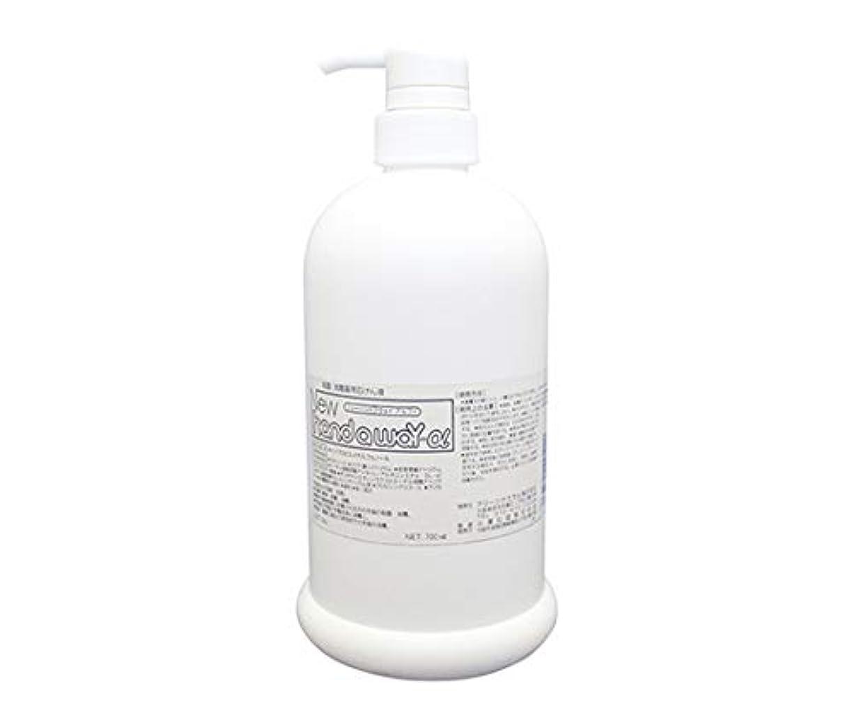薬用石けん液 ニューハンドアウェイα ボトルタイプ 700mL