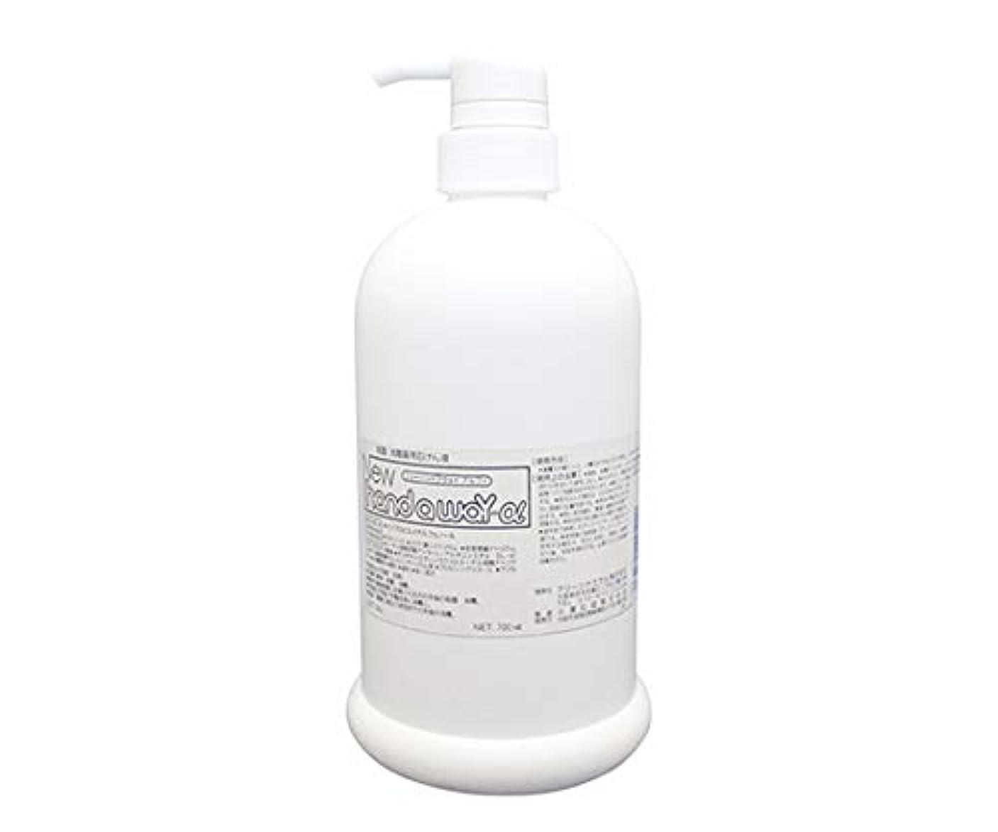 バンク火山学ワーム薬用石けん液 ニューハンドアウェイα ボトルタイプ 700mL