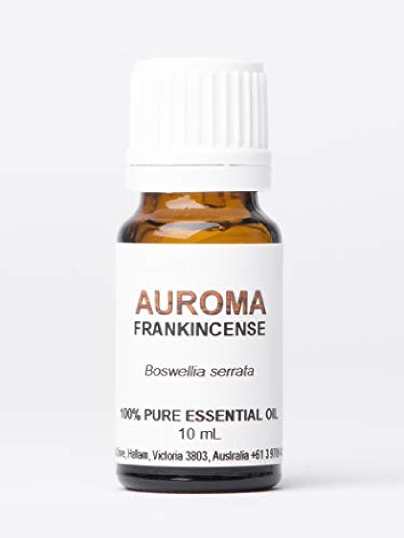 従う二徹底的にAUROMA フランキンセンス 10ml