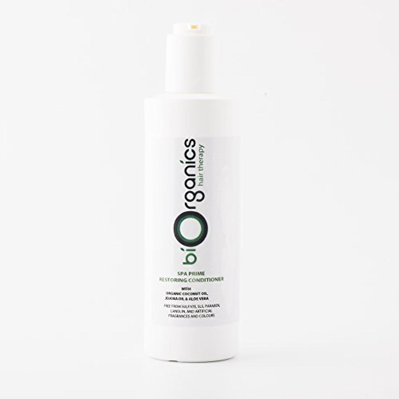 バイパス排除する略語Biorganics Restoring Conditioner - 250g