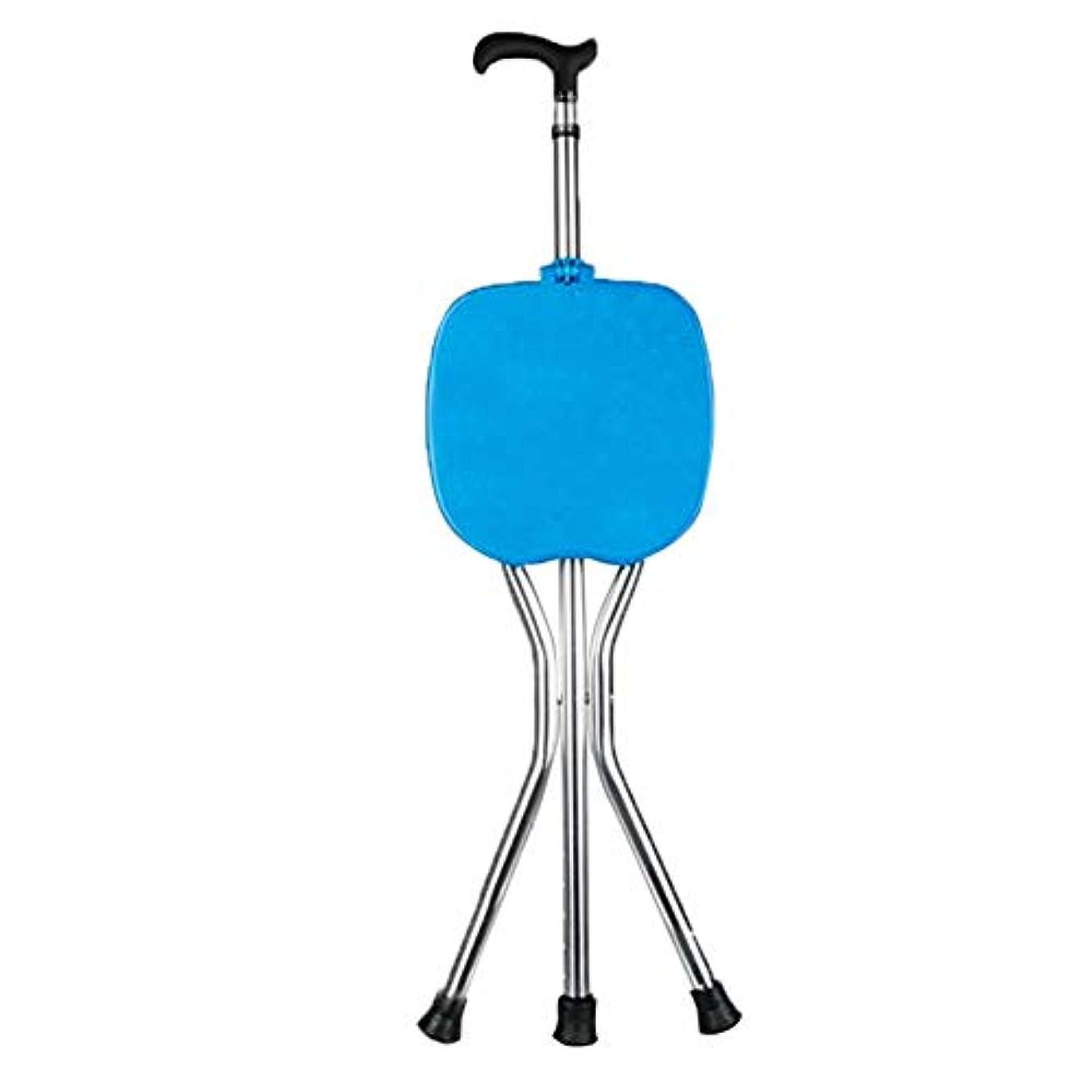 解明するメロンケント折りたたみ 3脚杖 三脚 折り畳み式 軽量 松葉杖 医療援助 高齢者 歩行補助杖-青
