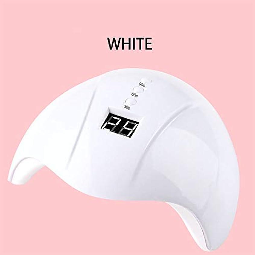 広々家禽シェード36W紫外線LEDジェルマニキュアを硬化させるための赤外線センサー、UVネイルライトクイック乾燥機、3つのタイマーとネイルLEDランプ(PINK/WHITE),白