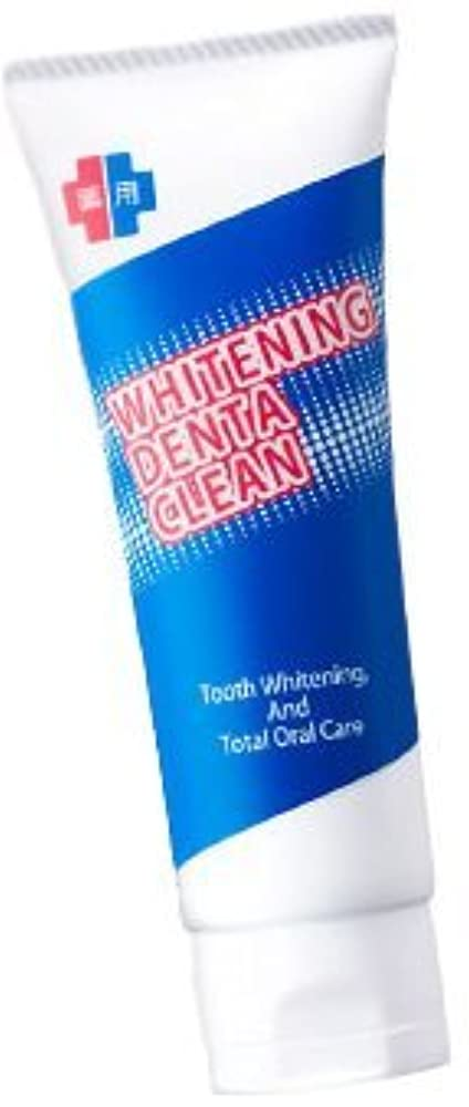 代わりにを立てる充電最適薬用ホワイトニング デンタクリーン 医薬部外品