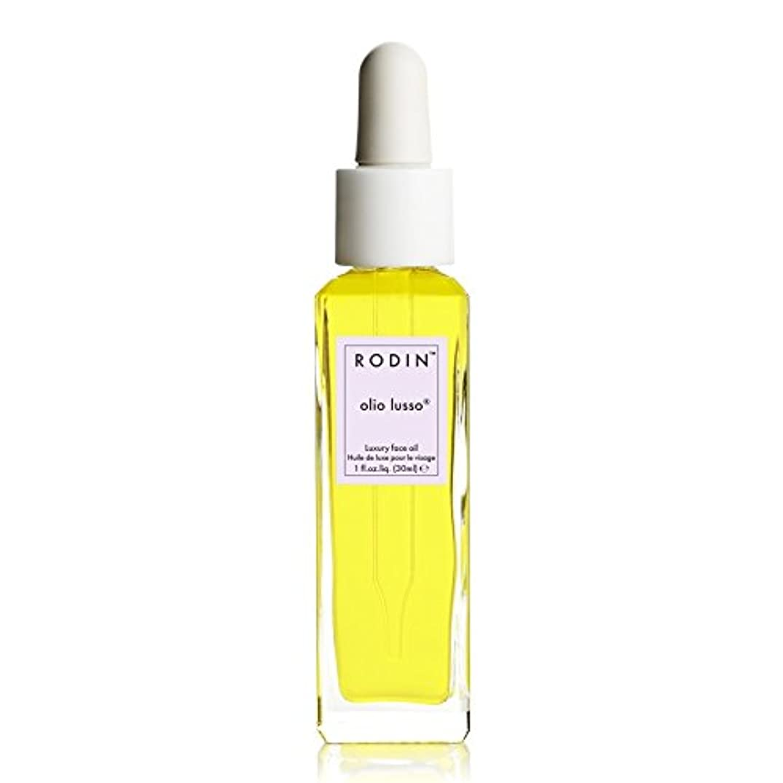 錫熟す細胞RODIN olio lusso Lavender Absolute Luxury Face Oil 30ml - ロダンルッソラベンダー絶対贅沢な顔オイル30ミリリットル [並行輸入品]