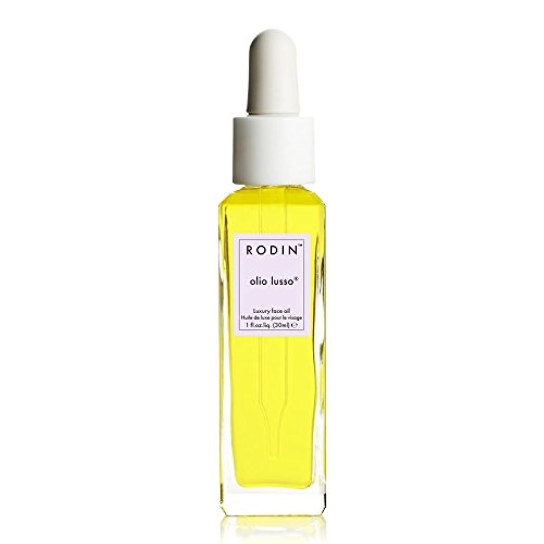 酸化物振り向く帰るRODIN olio lusso Lavender Absolute Luxury Face Oil 30ml (Pack of 6) - ロダンルッソラベンダー絶対贅沢な顔オイル30ミリリットル x6 [並行輸入品]