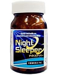 ナイトスリーパー nightsleeper