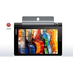 レノボ・ジャパン ZA0A0024JP YOGA Tab 3 8 (Qualcomm MSM8909/2/16/And5.1/8/LTE)