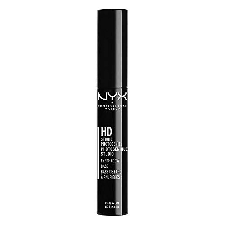 変装した絞る口ひげNYX(ニックス) HD アイシャドウ ベース 04