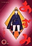 あずみ 43 (ビッグコミックス)