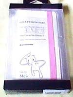 iphone iphoneケース iphone7 ポケモン ミュウ ミュー スマホケース 手帳型 グルマンディーズ ポケットモンスター