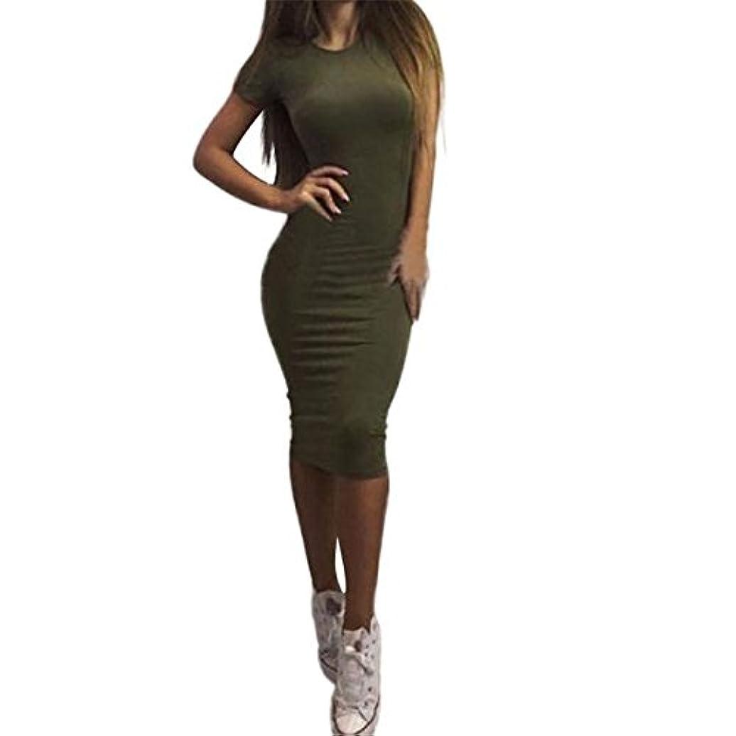 ハブ直感ペットLutents レディース タイト ワンピース 無地 半袖 セクシー スリムドレス 着痩せ ワンピース ロング 細身 パーティー 二次会 結婚式に対応 (黒 グレー グリーン)S~XLサイズ