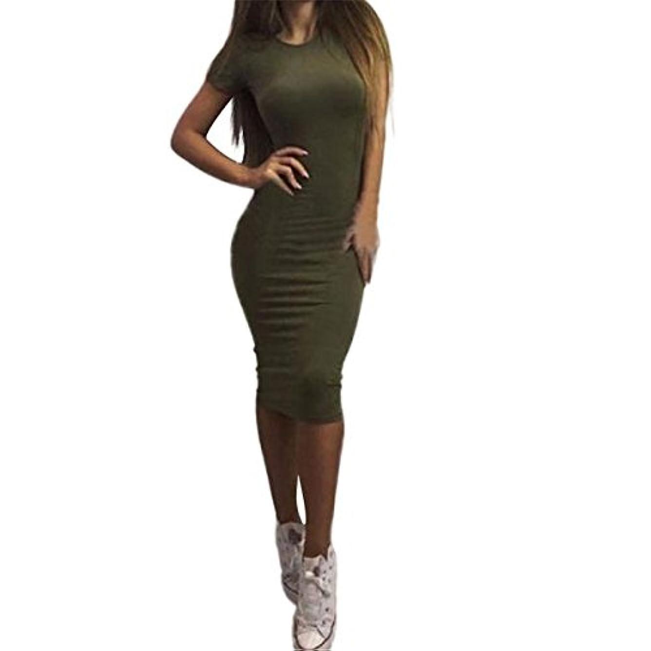 ランダム禁止アッパーLutents レディース タイト ワンピース 無地 半袖 セクシー スリムドレス 着痩せ ワンピース ロング 細身 パーティー 二次会 結婚式に対応 (黒 グレー グリーン)S~XLサイズ