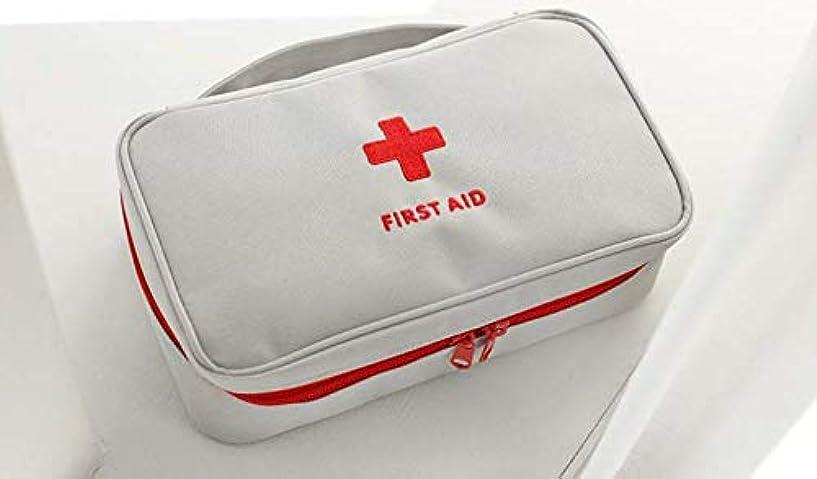 始まりアシュリータファーマントリプルRICISUNG 応急処置キット 屋外活動 救急医療バッグ グレー 応急処置キット ホーム 1pc 記事 Gray