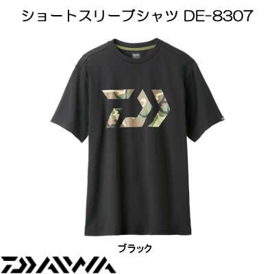 ダイワ ショートスリーブシャツ DE-8307 ブラック XL