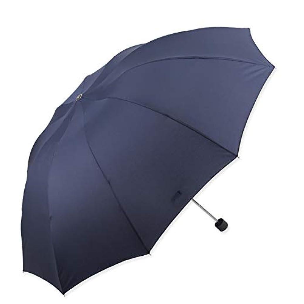 上がるパドル冷凍庫旅行傘、3折りたたみ軽量レインアンブレラダブルオーバーサイズアンチ UV パラソルファッションビジネス防水スティック傘,navy