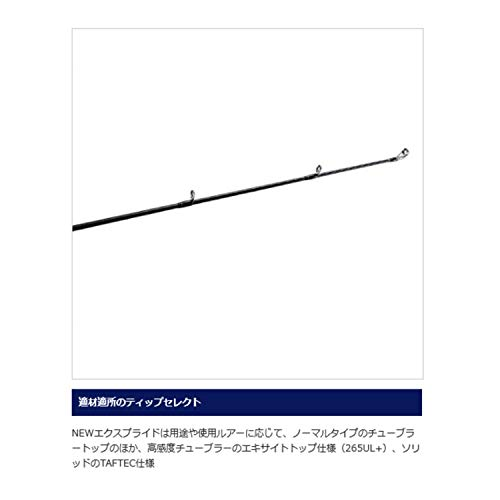 シマノ 17 エクスプライド 163ML-G