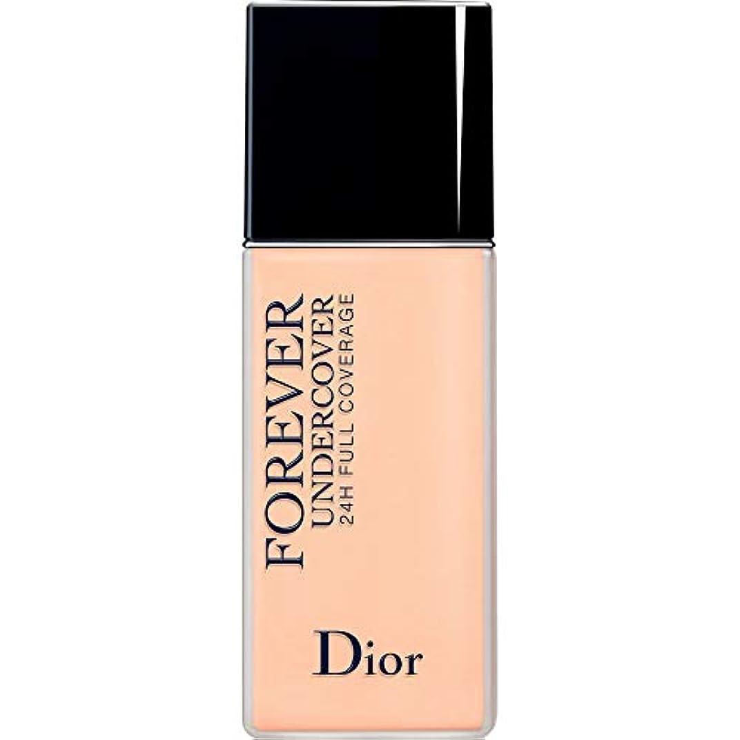 標準送料皮[Dior ] ディオールディオールスキン永遠アンダーカバーフルカバーの基礎40ミリリットル012 - 磁器 - DIOR Diorskin Forever Undercover Full Coverage Foundation...