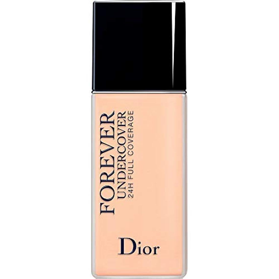 汚染するしてはいけないエジプト[Dior ] ディオールディオールスキン永遠アンダーカバーフルカバーの基礎40ミリリットル012 - 磁器 - DIOR Diorskin Forever Undercover Full Coverage Foundation...