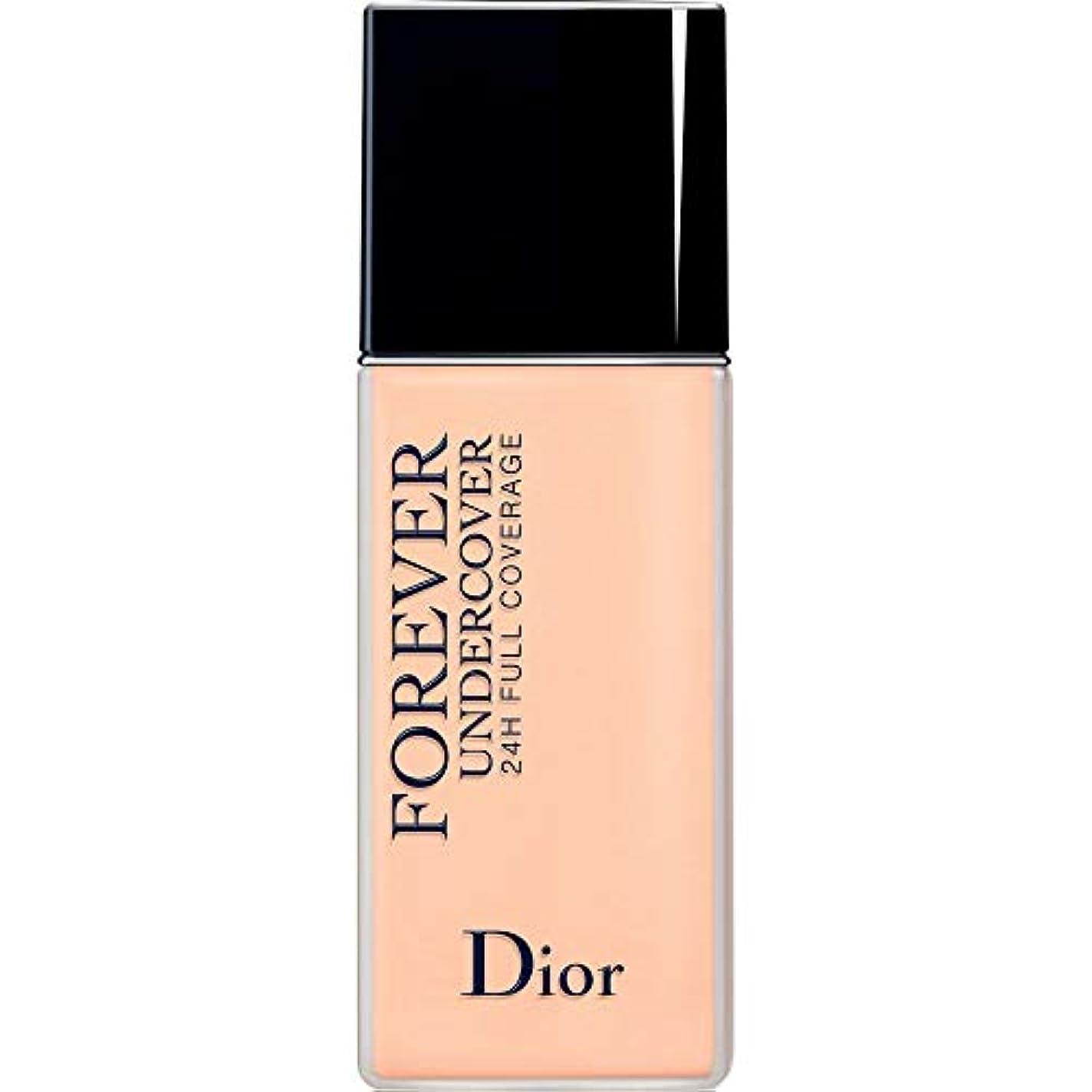 しゃがむ摂氏度大人[Dior ] ディオールディオールスキン永遠アンダーカバーフルカバーの基礎40ミリリットル012 - 磁器 - DIOR Diorskin Forever Undercover Full Coverage Foundation...