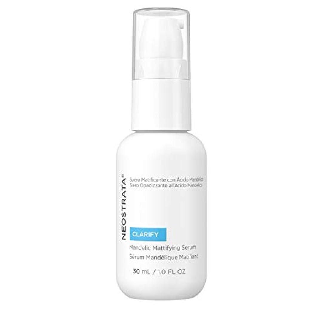 伝記ストローク消費ネオストラータ Clarify - Mandelic Mattifying Serum 30ml/1oz並行輸入品