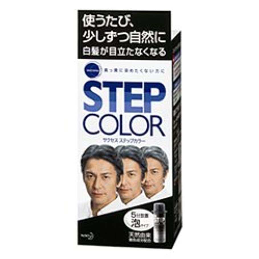 接地覆す受付【花王】サクセスステップカラー 110g ×20個セット