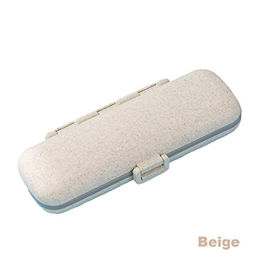 解くラリーベルモント半径ポータブル小さなピルボックス一週間旅行ポータブルピルピル調剤ピルボックス食品グレード材料防湿アンチアッシュ便利なポータブル
