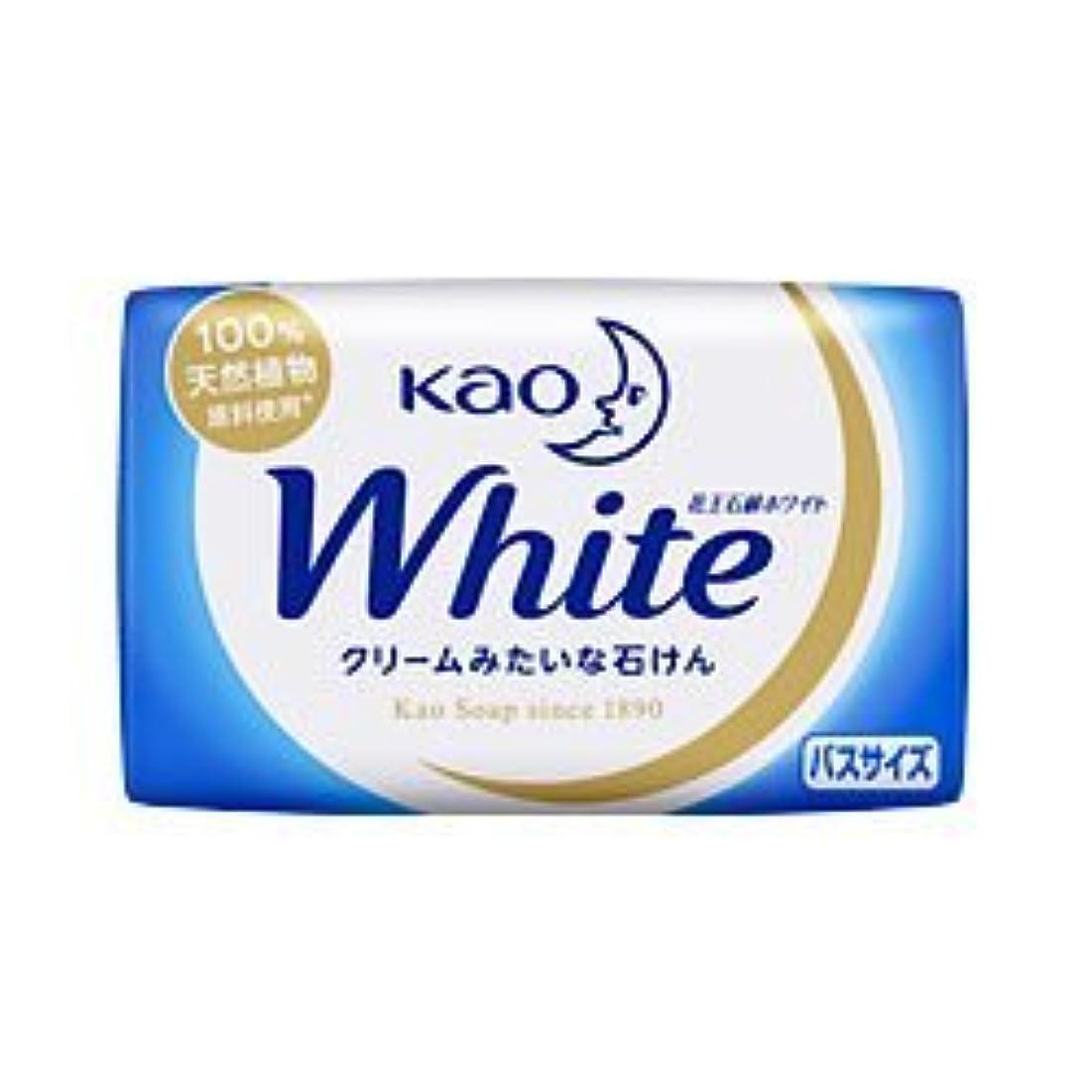 落胆させる幻滅するご近所【花王】花王ホワイト バスサイズ 1個 130g ×5個セット