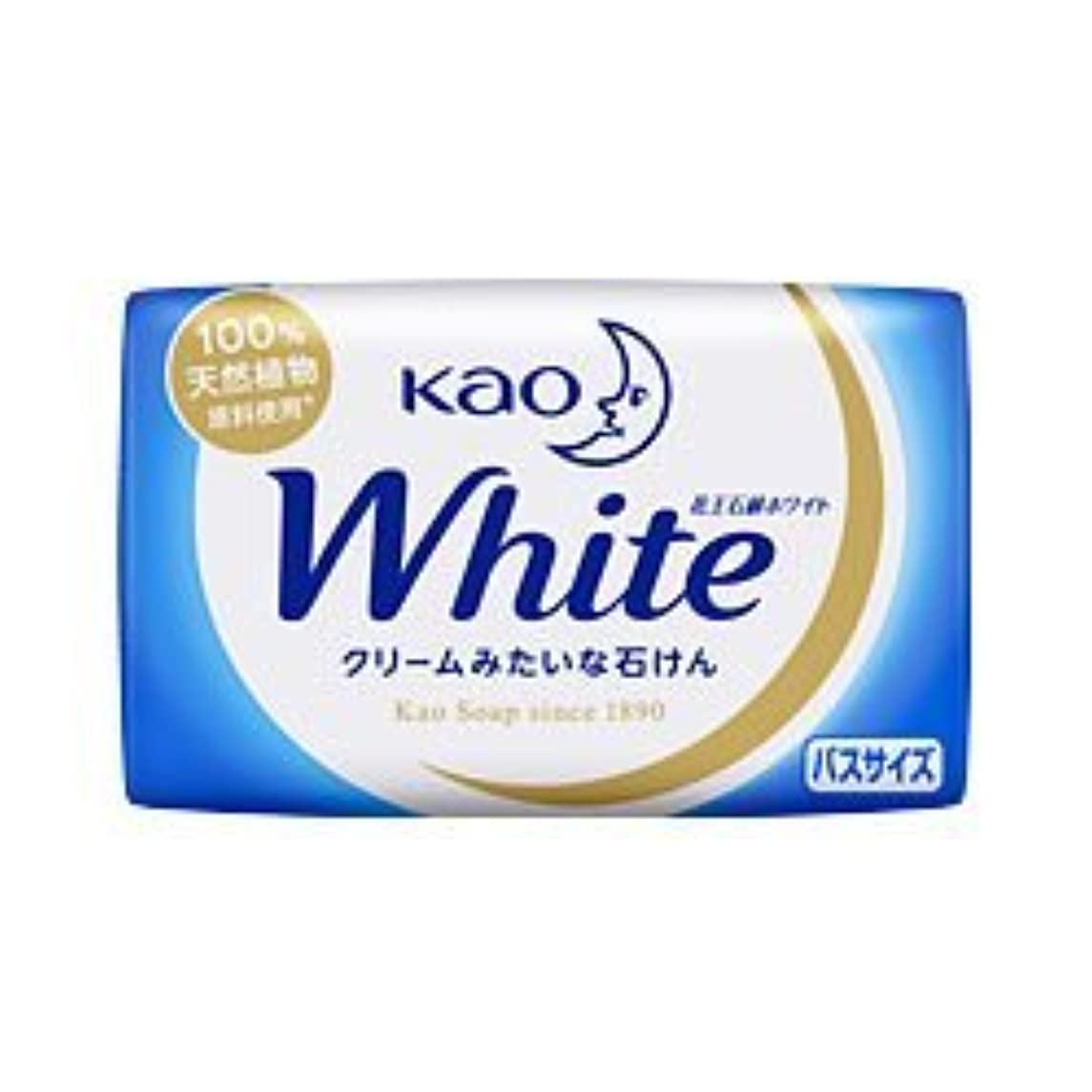 タンク致命的な水銀の【花王】花王ホワイト バスサイズ 1個 130g ×10個セット
