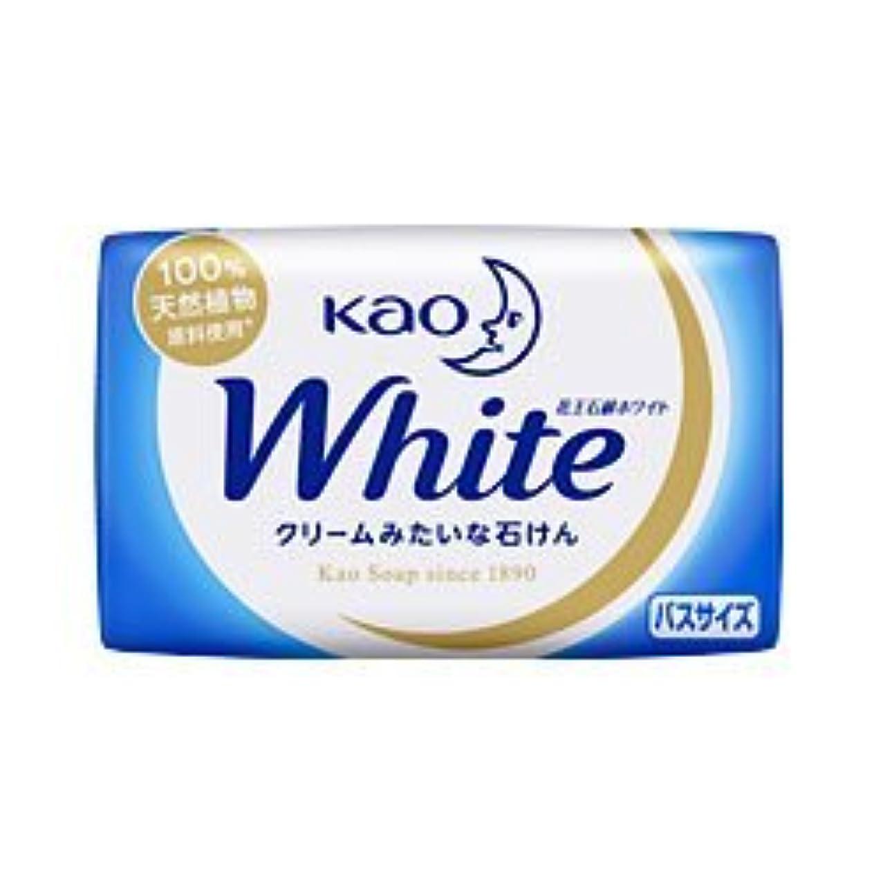 猛烈な土吐く【花王】花王ホワイト バスサイズ 1個 130g ×10個セット