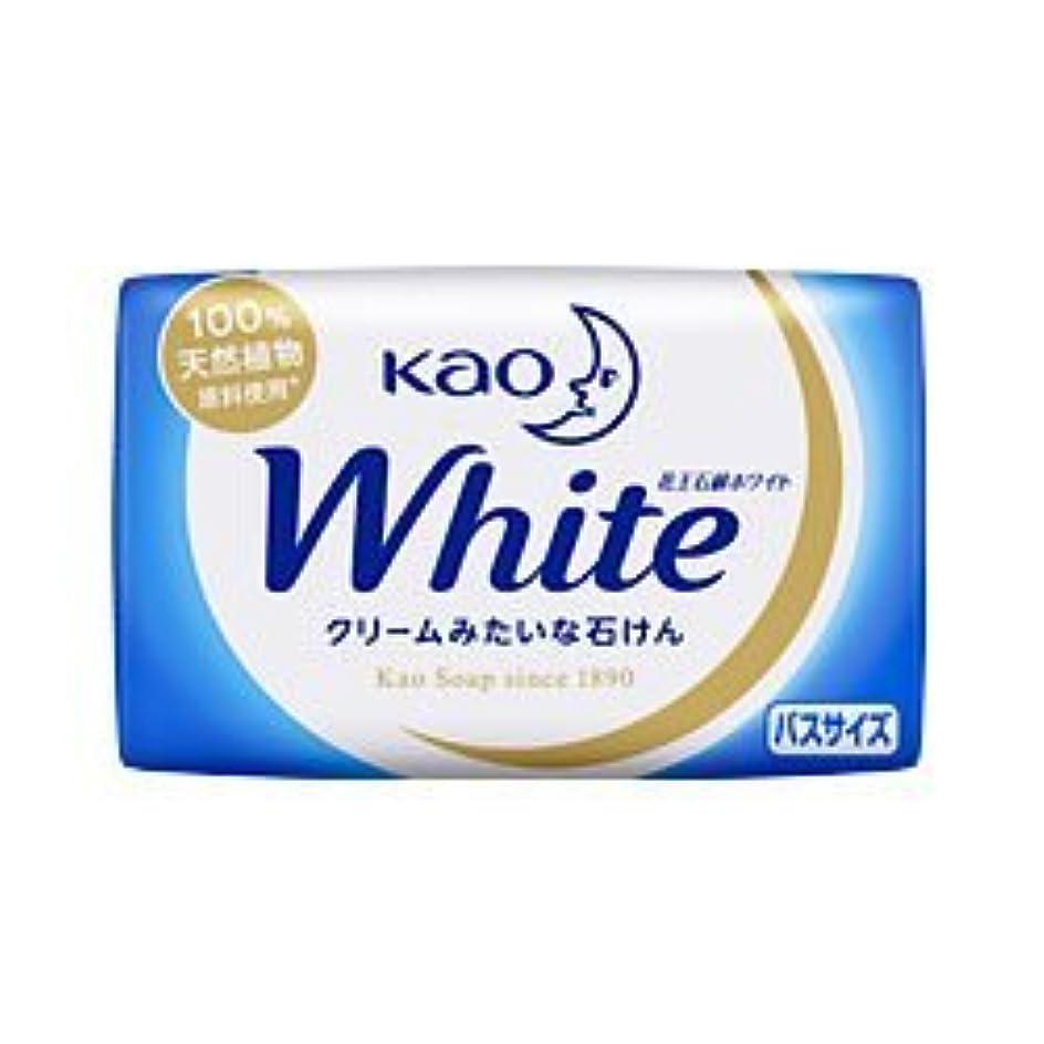 脅迫踏みつけ出版【花王】花王ホワイト バスサイズ 1個 130g ×10個セット