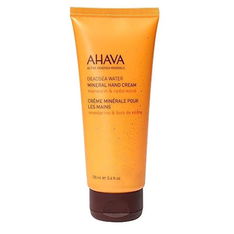 気候障害者添加AHAVA - Deadsea Water Mineral Hand Cream Mandarin and Cedarwood