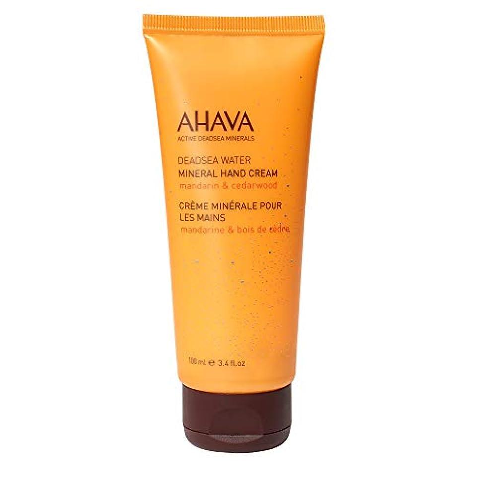 エイズカッター輪郭AHAVA - Deadsea Water Mineral Hand Cream Mandarin and Cedarwood