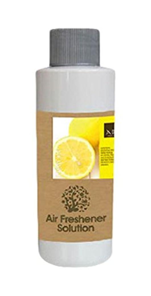 フライカイト石膏ストローアロマソリューション レモン
