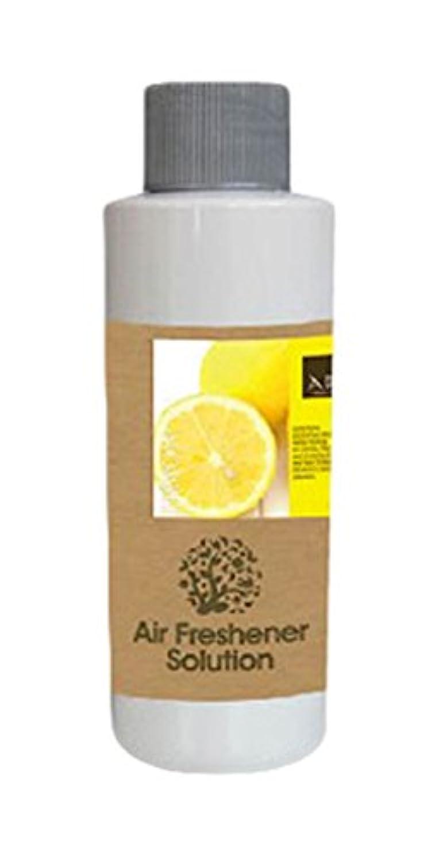 金額皮肉な盆地アロマソリューション レモン