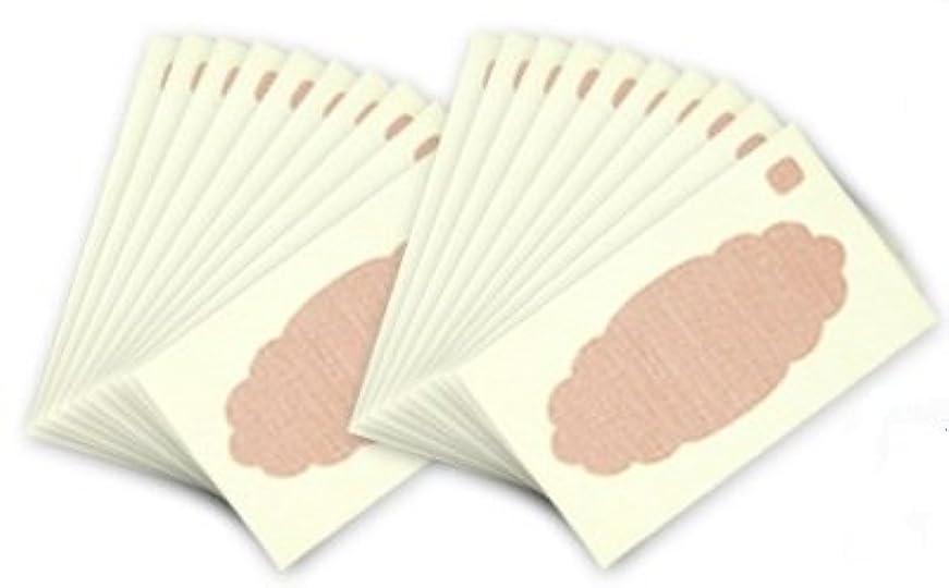 松縁石リンケージNEWワキに直接貼る汗取りシート ワイド 20枚入り