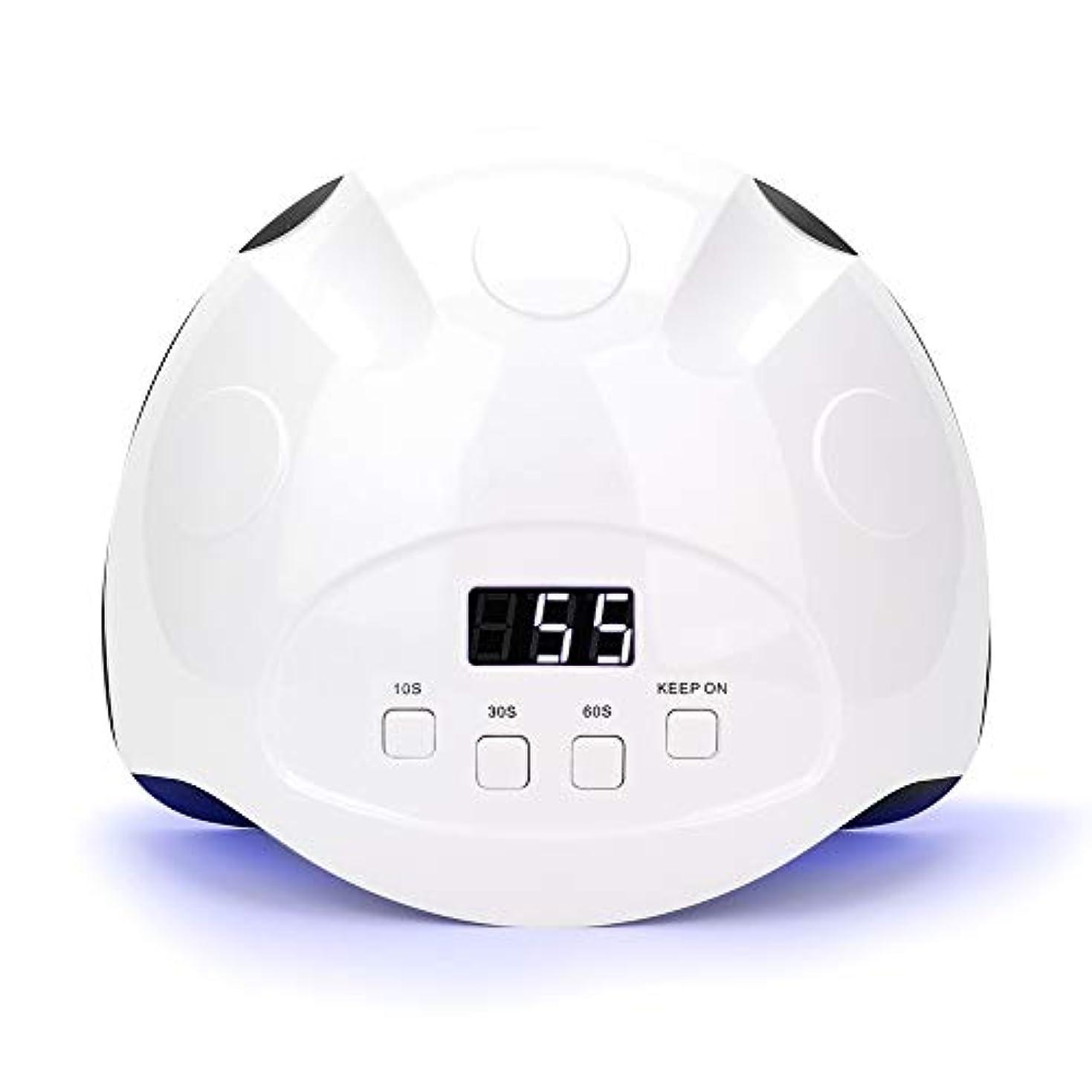 風刺間隔コンバーチブル90W ネイルドライヤー 42個光 自動センサー 4個のタイマー デュアル光源 UV LED ネイルランプ(ホワイト)