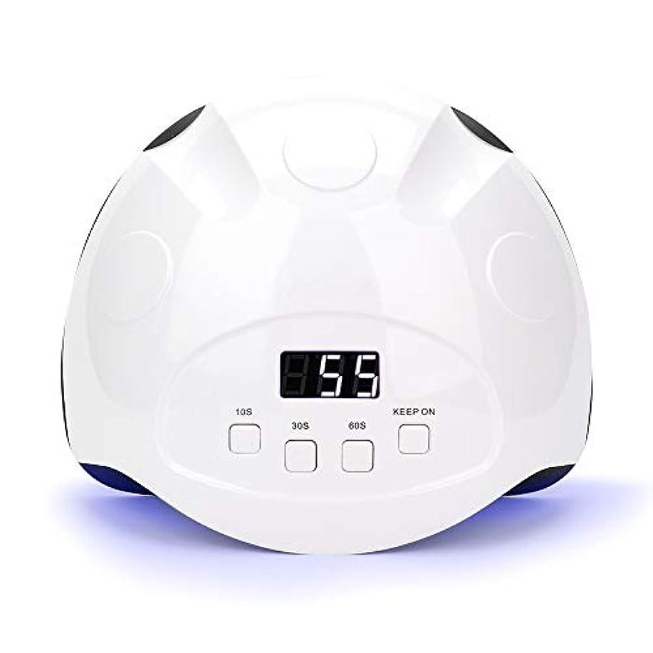 未亡人倒産期間90W ネイルドライヤー 42個光 自動センサー 4個のタイマー デュアル光源 UV LED ネイルランプ(ホワイト)