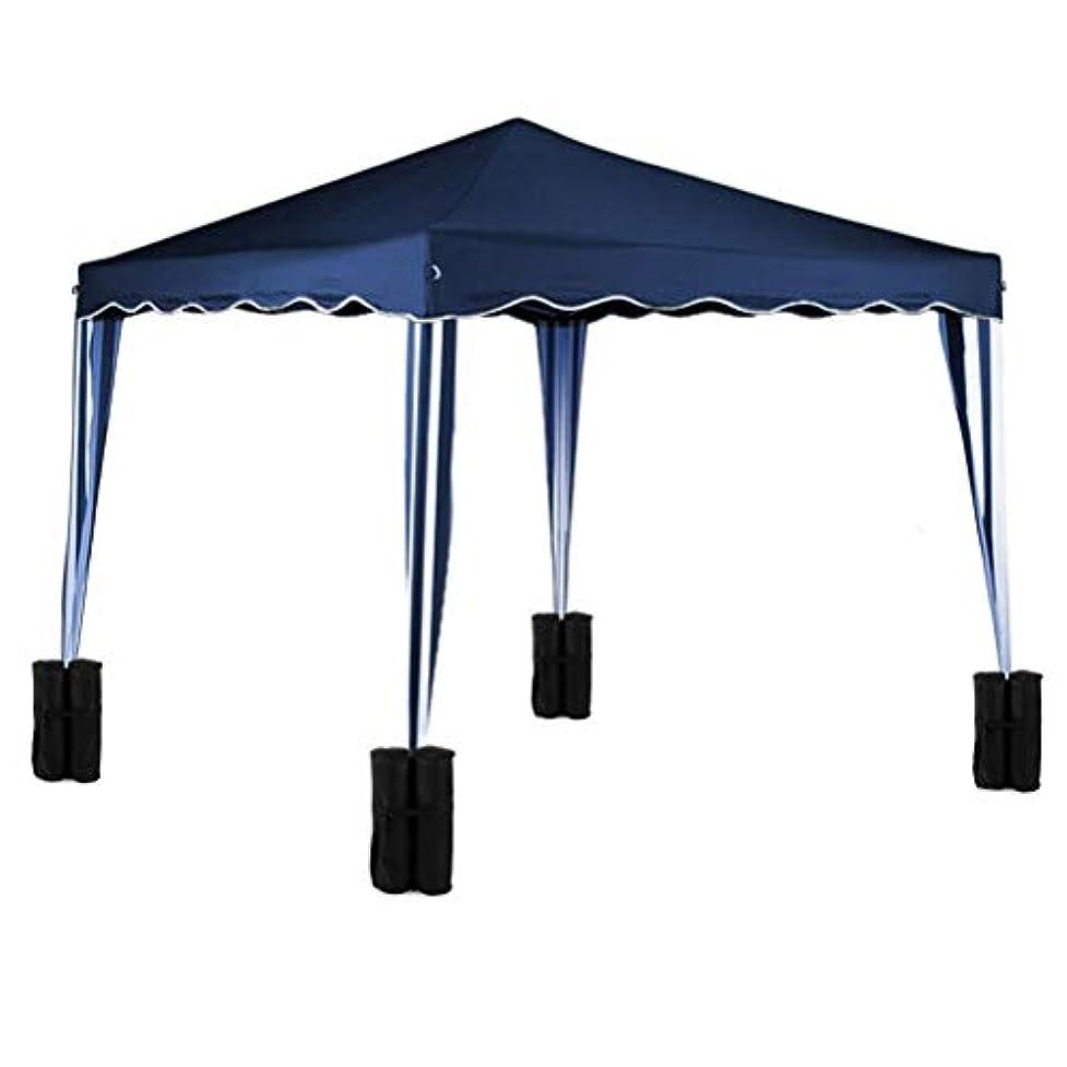 引き金麻酔薬予報LIOOBO ウエイトバッグ 重し袋 テント テント用砂袋 テント固定用 テント用砂袋 固定用具 テント用重り 4個セット (ブラック)