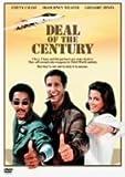 世紀の取り引き [DVD]