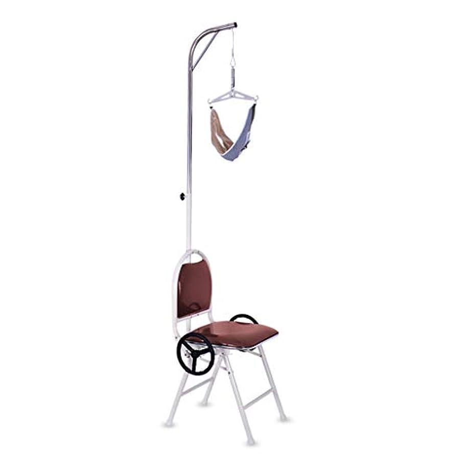 頸部ストレッチ牽引椅子頸椎リハビリテーション補正のための医療用折りたたみ式頸部牽引フレームデバイス痛みを緩和するデバイス理学療法肩,ブラウン