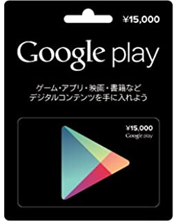 Amazon.co.jp: Google play プリ...