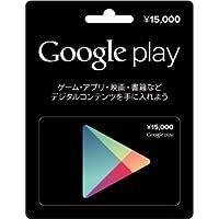 Google play card 15.000円
