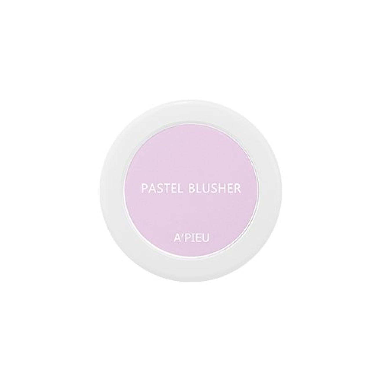 信仰安価なパーチナシティアピュ[APIEU] Pastel Blusher パステル ブラッシャー (VL03) [並行輸入品]