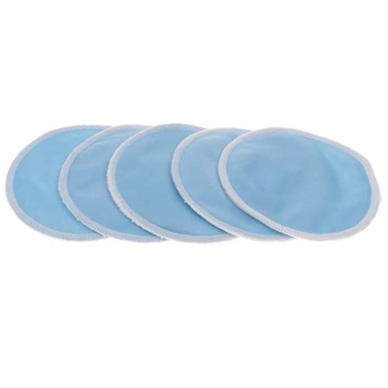 応じるミサイル虫を数える胸パッド クレンジングシート メイクアップ 竹繊維 円形 12cm 洗濯可能 再使用可 5個 全5色 - 青
