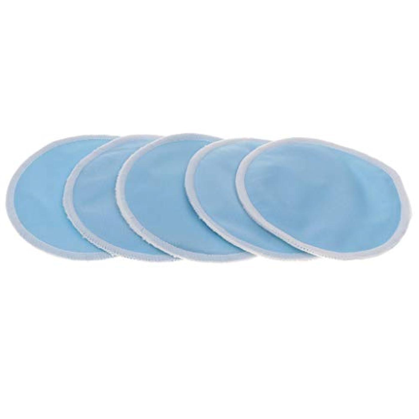 蒸留する海外クリークdailymall 5パック洗える再利用可能な化粧品クレンジングパッドフェイスケア洗浄胸パッド - 青