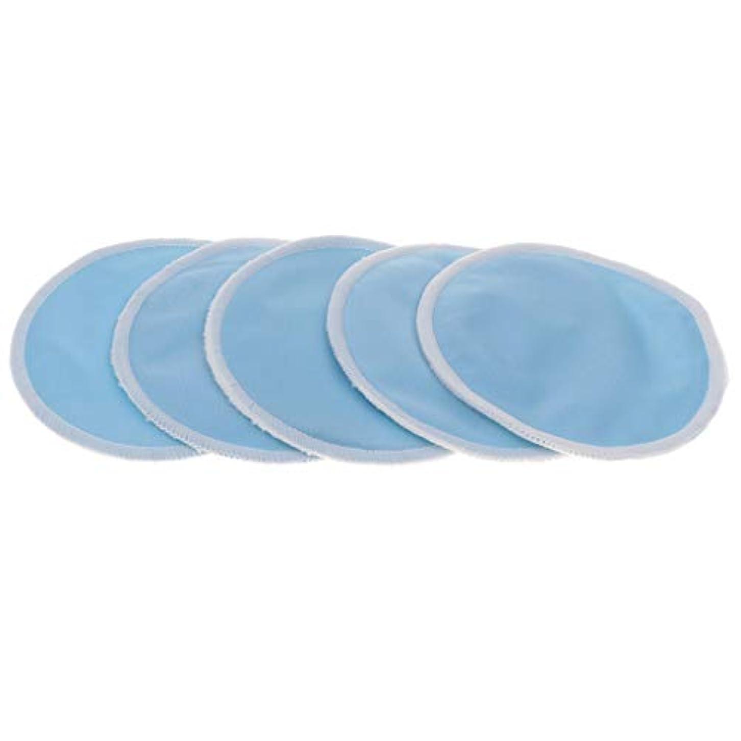 F Fityle 胸パッド クレンジングシート メイクアップ 竹繊維 円形 12cm 洗濯可能 再使用可 5個 全5色 - 青