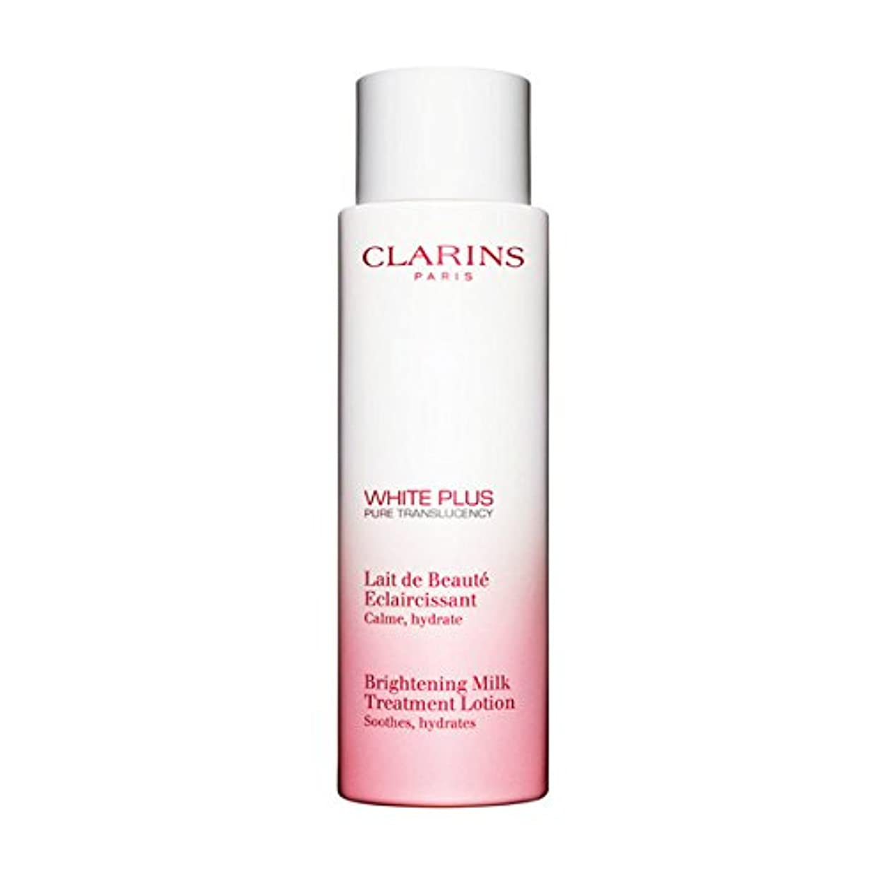 CLARINS (クラランス) ホワイト-プラス ブライト ミルク ローション(医薬部外品)